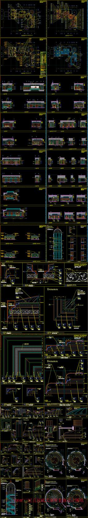 1500㎡三层五居欧式别墅装修设计图纸