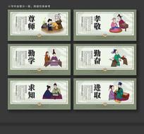 传统中国风校园文化展板设计
