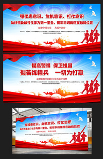 党建部队军队国防力量部队文化党建展板