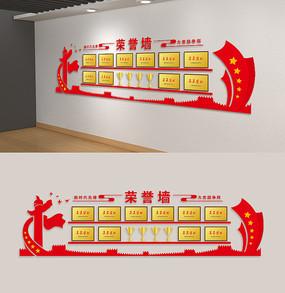 党建企业荣誉墙设计
