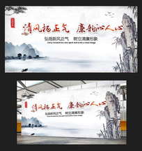 大气党建中国风莲花荷花廉政文化专栏展板