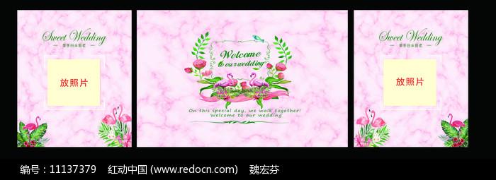 粉色大理石婚礼背景图片