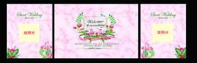粉色大理石婚礼背景