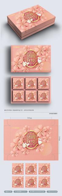 粉色简约樱花唯美中秋月饼礼盒包装设计