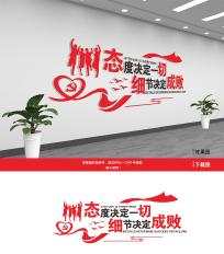 公司励志口号标语文化墙