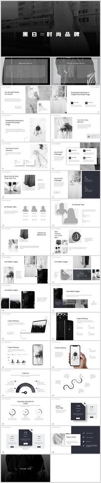 黑白调杂志风时尚品牌宣传推广PPT模板