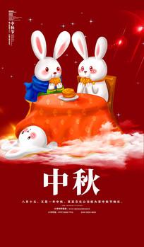 红色中秋节海报设计