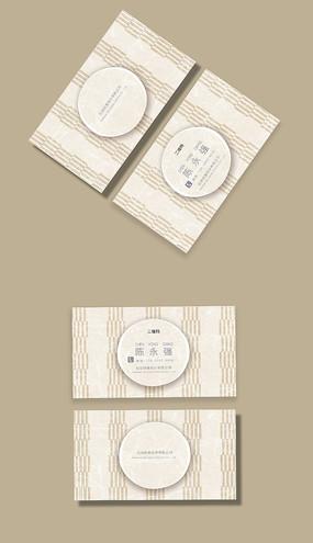 簡潔紋理建筑木材瓷磚裝飾行業名片
