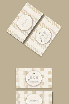 简洁纹理建筑木材瓷砖装饰行业名片