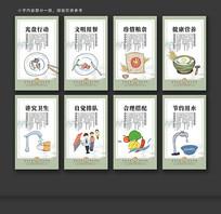 节约粮食食堂文化展板设计