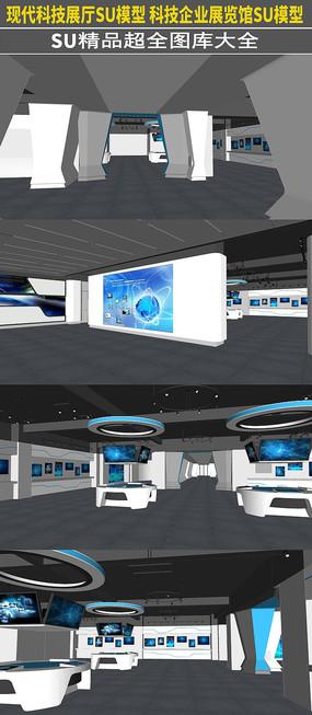 科技展廳科幻館SU模型
