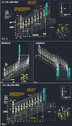 楼梯画法墙护墙板CAD