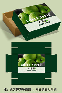 苹果包装天地盖礼盒包装