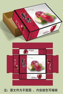 苹果天地盖礼盒通用包装