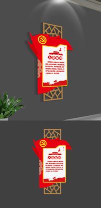 小型3D入党誓词党员活动室党建文化墙