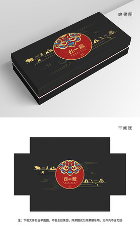 原创简约黑红藏族纹样包装