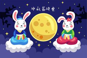 原创矢量手绘插画中秋月亮元素