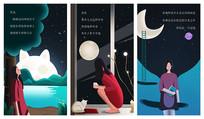 原创月光下女孩的孤独h5插画