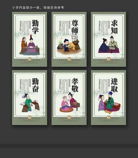 中国风校园文化展板设计