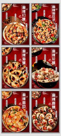 海鲜螺贝类海鲜美食海报设计