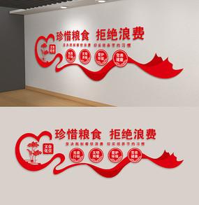 红色校园食堂文化墙