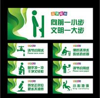 绿色大气厕所文化标语