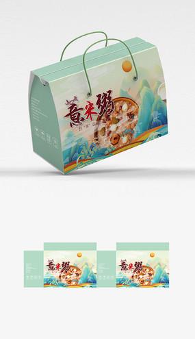 薏米粥包装年货礼盒包装平面图