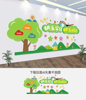 清爽卡通校园幼稚园文化墙