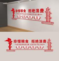 校园餐厅食堂文化墙
