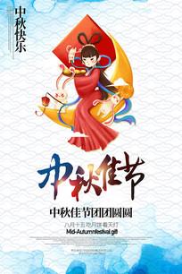 插画风中秋节海报