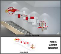 党建风彩文化墙设计