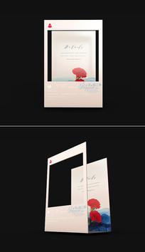 国庆婚礼美陈布置网红拍照板