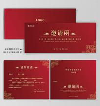 红色喜庆企业公司晚会年会邀请函