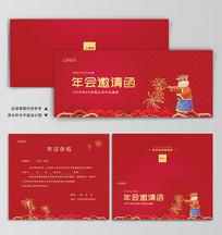 红色中国风企业晚会年会邀请函