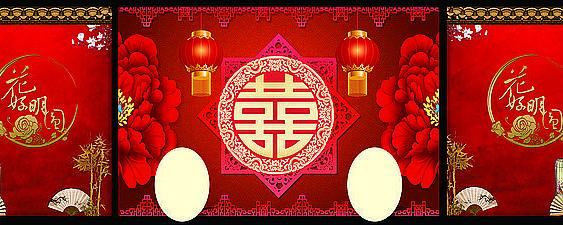 红色中式婚礼背景