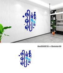 时尚运动文化墙设计