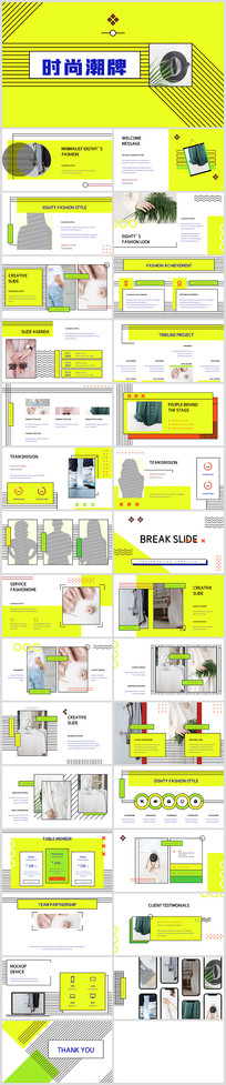 时尚杂志风服装品牌宣传推广PPT模板