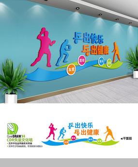 体育运动乒乓球文化墙