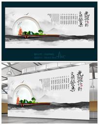 中国风光盘行动文明餐桌展板
