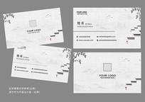 中国风建筑地产房产行业名片设计