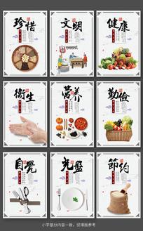 中式简洁餐厅挂画食堂文化展板