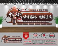 复古中医馆文化墙