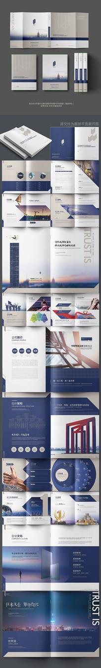 高端建筑工程整套画册设计