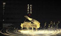 黑金高端钢琴音乐宣传海报设计