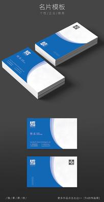 蓝色科技企业名片设计
