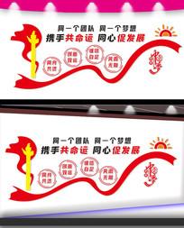 励志标语文化墙设计
