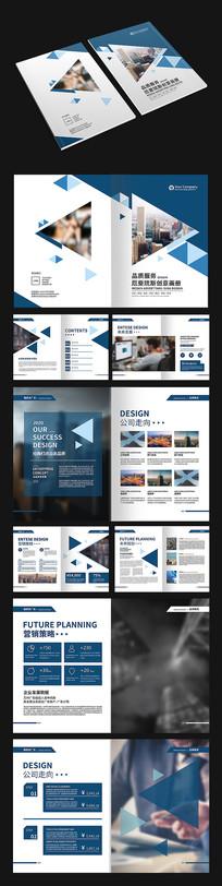 企业高端创意画册设计