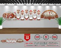 新中式国学经典儒家文化文化墙