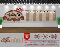 新中式儒家文化校园文化墙