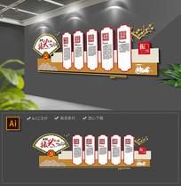 新中式乡村振兴战略党建文化墙